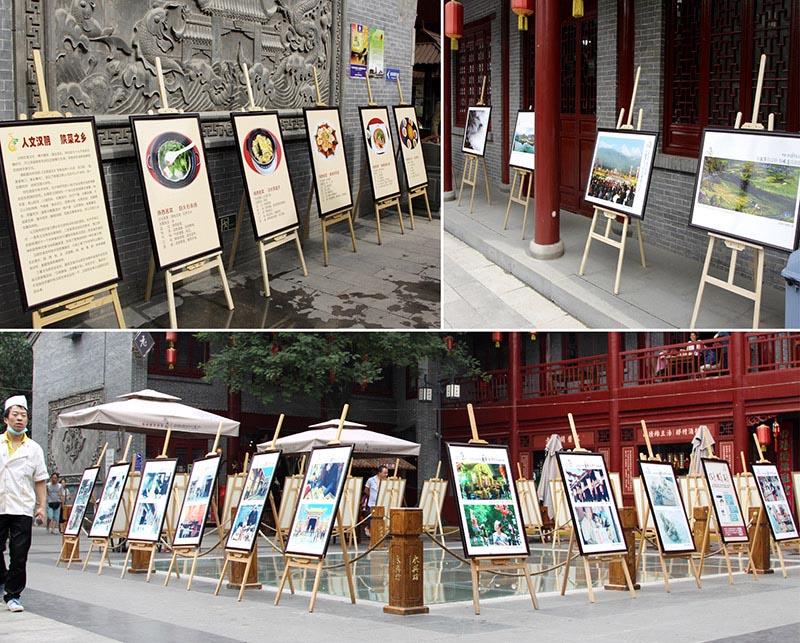 永兴坊美食街区内画架